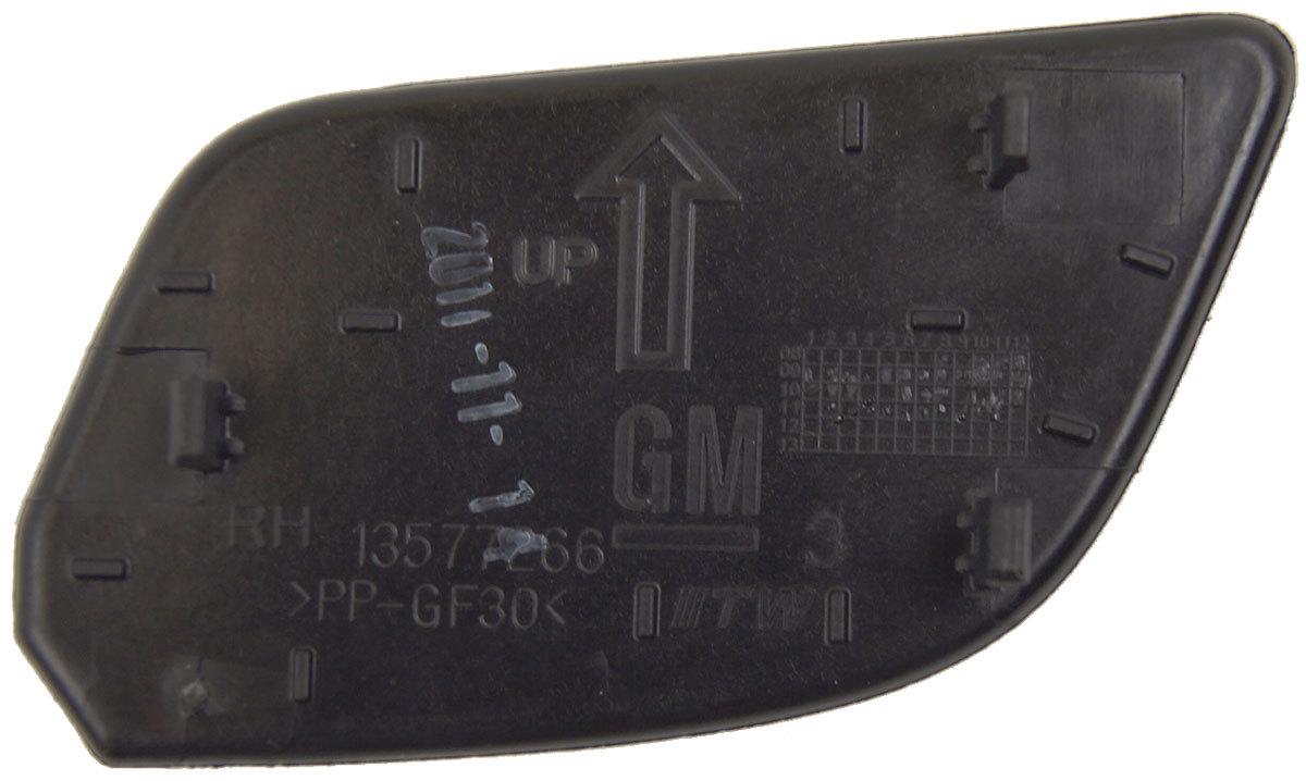 2010 2014 Gm Inside Door Handle Cap Right Side Rh New Oem