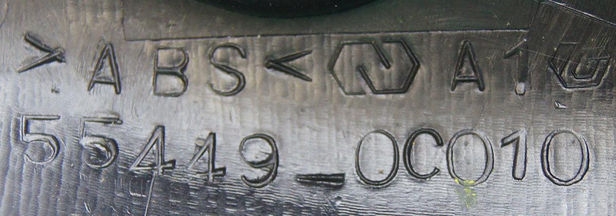 2003 2006 Toyota Tundra Single Cab Switch Base Dark Grey