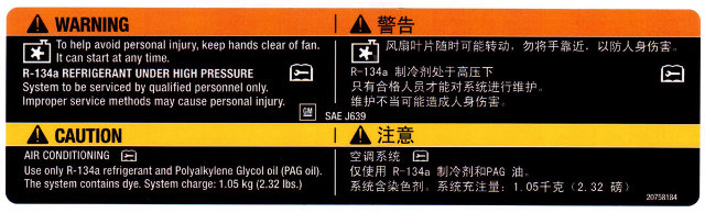 2009 A  C Warning Label Stickers English  U0026 Chinese Under
