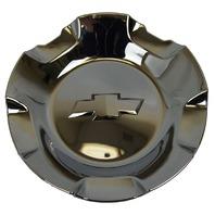"2011-2014 Chevrolet Tahoe Suburban 20"" Wheels Center Cap Chrome New OEM"