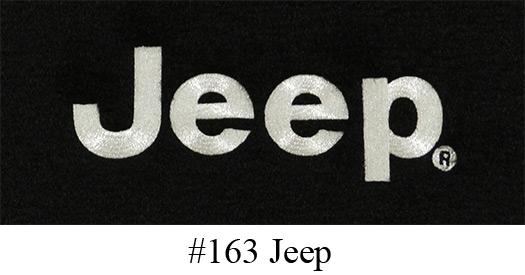 2014-2018 Jeep Wrangler Floor Mats - 4pc - Cutpile | Fits: Unlimited