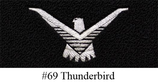 1964 1966 Ford Thunderbird Floor Mats 4pc Loop Ebay