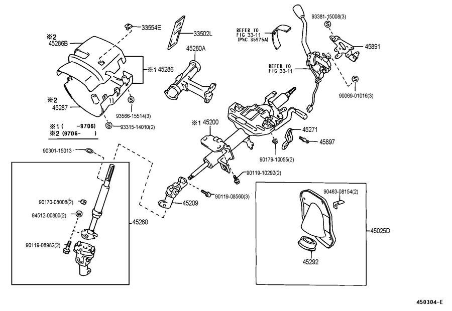 3350204010e0 1997 2000 toyota tacoma shift lock override trim tab new oak brown 3350204010e0 4 toyota tacoma steering column diagram wiring diagram hub