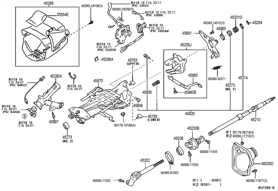 1998 99 toyota avalon steering column trim 2 pieces sandalwood new 4502307900e3 factory oem parts. Black Bedroom Furniture Sets. Home Design Ideas