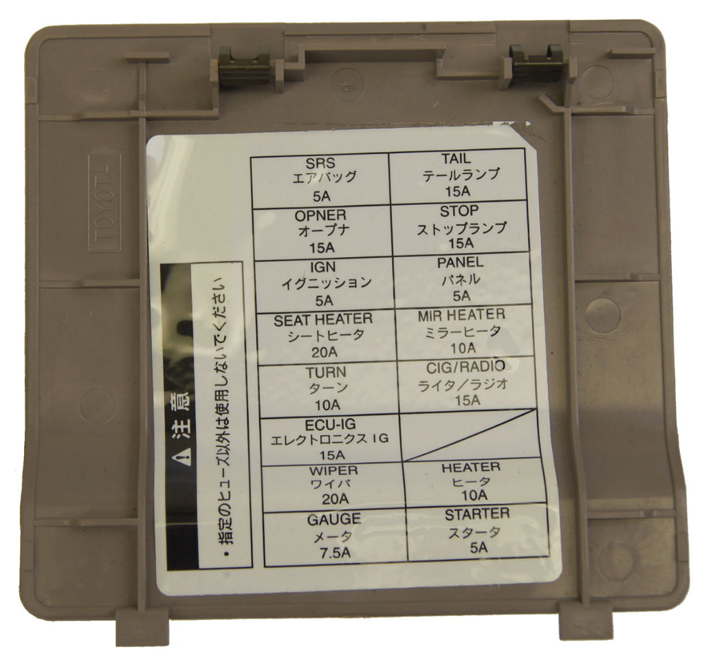 1999 Avalon Fuse Box Great Design Of Wiring Diagram 2006 Toyota 1995 Non Us Models Cover Location 2000