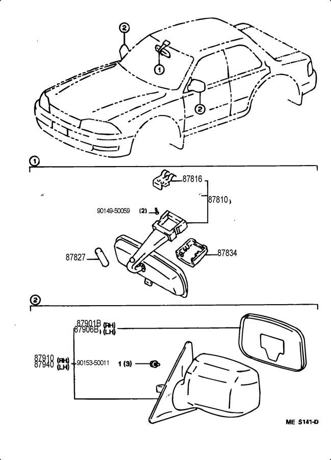 1992 1996 Toyota Camry Rearview Mirror Trim Light Oak New