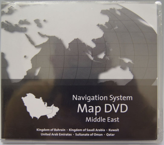 GM Middle East Navigation System Map DVD H2 Version 3.00