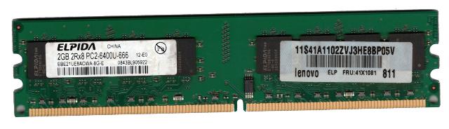 EBE21UE8ACWA-8G-E Elpida 2GB PC2-6400U 800MHz 240-pin DDR2 DIMM Desktop Memory