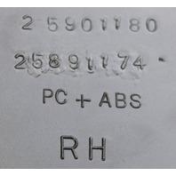 2008-2009 Hummer H2 Right Side Dash Panel Trim New OEM Black 25901175 15779603