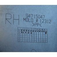 2009-2010 Hummer H3T Right Rear Door Trim Scuff Plate Black 94733300 94738316